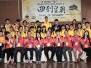 Mandarin Fun Camp 2017