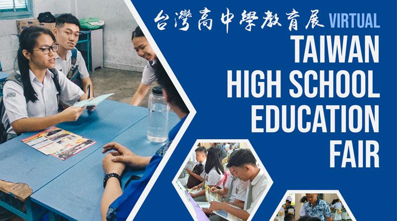 Pameran Pendidikan Virtual untuk SMA-SMK