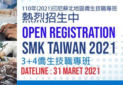 Telah dibuka pendaftaran SMK Taiwan 3+4